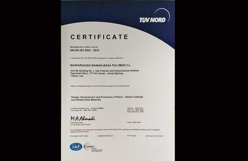 گواهینامه استاندارد مدیریت کیفیت ISO 9001:2015 از شرکت توف نورد آلمان