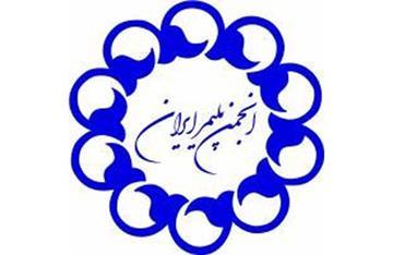 عضویت شرکت بسا پلیمر در انجمن علوم و مهندسی پلیمر ایران