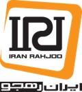 شرکت ایران رهجو