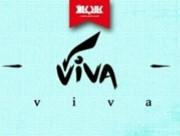 نمایندگی Viva